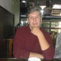 Ищу нежную, ласковую женщину, в г.Бишкек