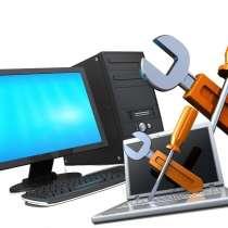 Частный компьютерный мастер ждет Вас у себя дома, в Пятигорске