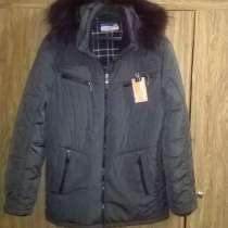 Куртка, в Тынде