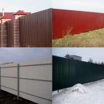 Строительство заборов, ограждений, ворот, в Великом Новгороде