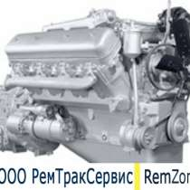 Продам двигатель ямз 238 м2, в г.Могилёв