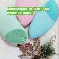 Массажная щетка, в Красноярске