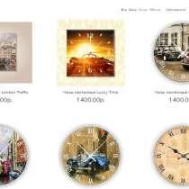 Интернет-магазин авторских часов, в Тольятти