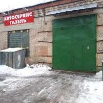 Автосервис. Ремонт Газелей, а/м ГАЗ, в Москве
