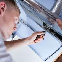 Мастер по ремонту кухонных вытяжек, в Санкт-Петербурге