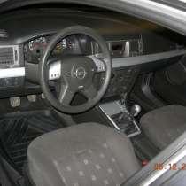 Продам а/м Opel Vectra 2004 г. в, в Кемерове