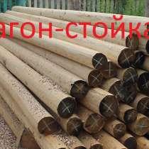 Вагон-стойка-Жерди доставка, в Иркутске