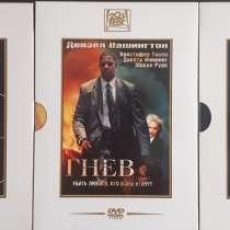 Лицензионные DVD, в Таганроге