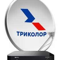 Триколор, Обмен, Монтаж в Новокуйбышевске, в Новокуйбышевске