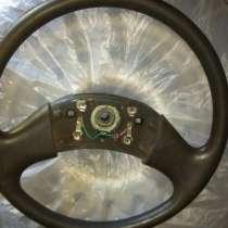 Рулевое колесо, в Уфе