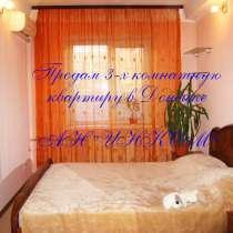 Продам 3-х кв Донецк Сити с евроремонтом, в г.Донецк