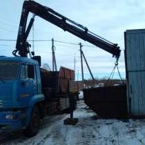 Вывоз строительного мусора, в Волоколамске