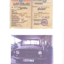 Срочно продаю, в г.Бишкек