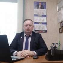 Юридическая консультация и помощь в Сергиевом Посаде!, в Сергиевом Посаде