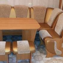 Сдается в аренду большая 68 м. 1-комнатная квартира в Мытищи, в Мытищи