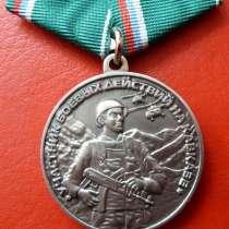 Россия медаль Участник боевых действий на Кавказе Союз ветер, в Орле