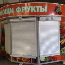 Торговый киоск 4000х2800х2700(Н), в Екатеринбурге