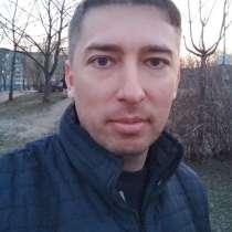 Александр, 38 лет, хочет познакомиться – Александр, 38 лет, хочет познакомиться, в г.Гомель