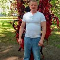 Николай, 45 лет, хочет пообщаться, в г.Витебск