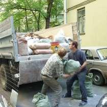 Вывоз строительного мусора, хлама, старой мебели «под ключ», в Алуште