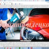 Создание сайтов и нестандартных программ в Нефтеюганске, в Нефтеюганске