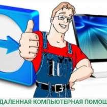 """Установка Windows за 8 минут """"Активация"""", в Самаре"""