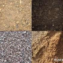 Бетон, щебень, пгс, песок-речной намывной чистый, в Ярославле