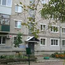 Продаётся уютная 2-км. кв. в Октябрьском р-не Самары, в Самаре