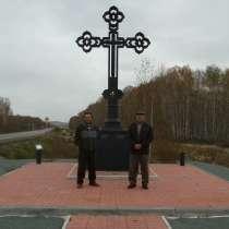 Владимир, 57 лет, хочет познакомиться, в Новосибирске