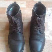 Ботинки Shoiberg в хорошем состоянии отдам даром, в Москве