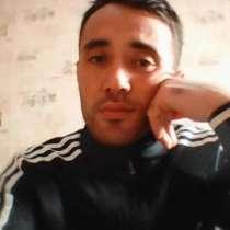 Али, 49 лет, хочет пообщаться, в Екатеринбурге