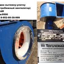 вентилятор, в Ростове-на-Дону