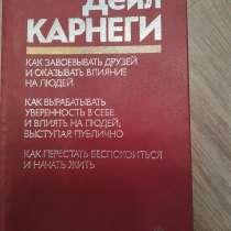 Книга, в Саратове