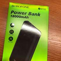 Power bank 18000mAh, в Санкт-Петербурге