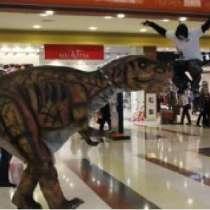 Роботизированный костюм динозавра с множеством функций, в Омске