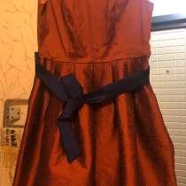 Платье, в Балашихе