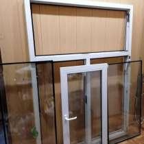 Пластиковые окно, в Наро-Фоминске