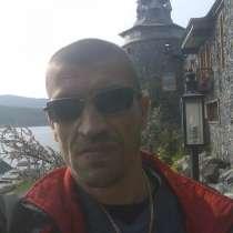 Сергей, 44 года, хочет познакомиться – сергей, в Миассе