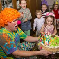 Клоун на день рождения для детей и взрослых, в г.Гомель