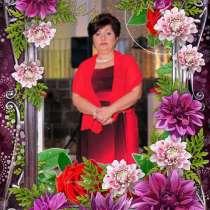 ИЛЬМИРА КИЯТКИНА, 54 года, хочет пообщаться, в г.Беэр-Шева