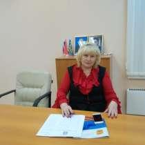 Юридические услуги, сопровождение бизнеса, в Видном