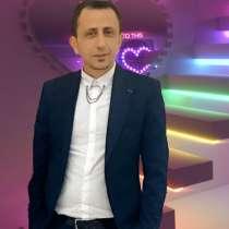 Mehmet, 37 лет, хочет познакомиться – ищу девушка, в г.Анталия