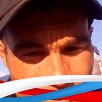 Андрей, 31 год, хочет познакомиться, в Владивостоке