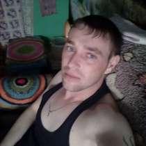 Александр, 23 года, хочет познакомиться, в Видном