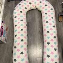 Подушка для беременных, в Раменское