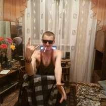 Александр, 35 лет, хочет пообщаться, в г.Кокшетау