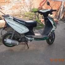 Скутер, в Краснодаре