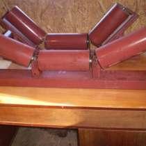 Ролики желобчатые ленточного конвейера, в Омске