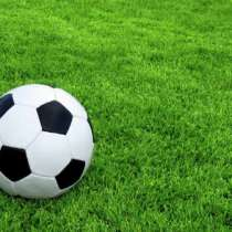 Футбол для детей, в Комсомольске-на-Амуре