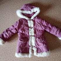 Зимняя куртка и штаны даром, в г.Гомель